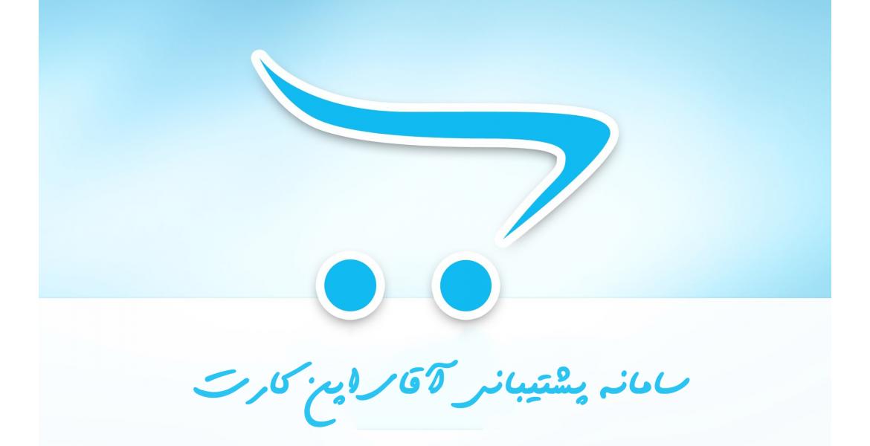 راهنمای خرید از فروشگاه